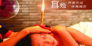 candling
